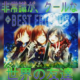 bestfriends4ourdamnlifeu